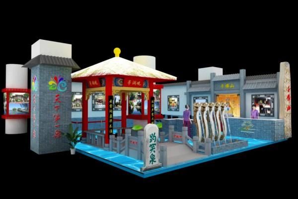 现代泉城文化发展博览会-千佛山第一泉