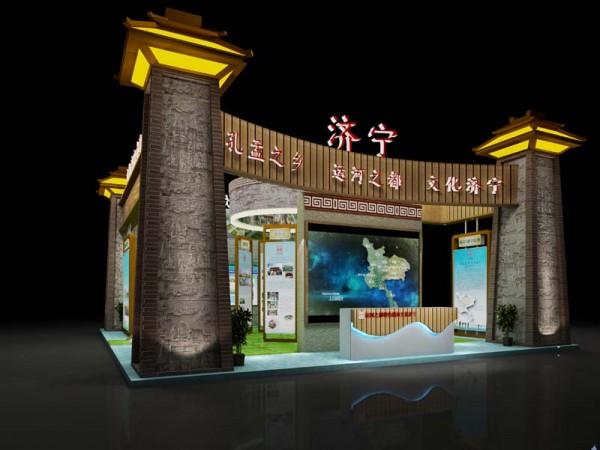 山东城市建设博览会-济宁