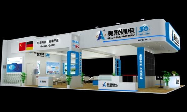 山东新能源汽车展-奥冠电池