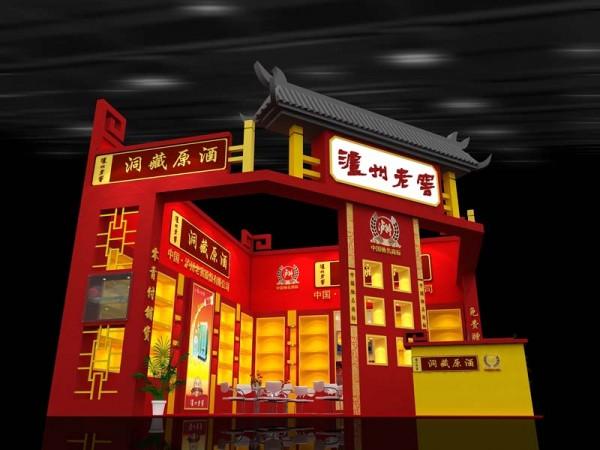 山东糖酒会-泸州老窖