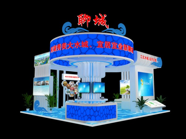 山东旅游交易会-聊城
