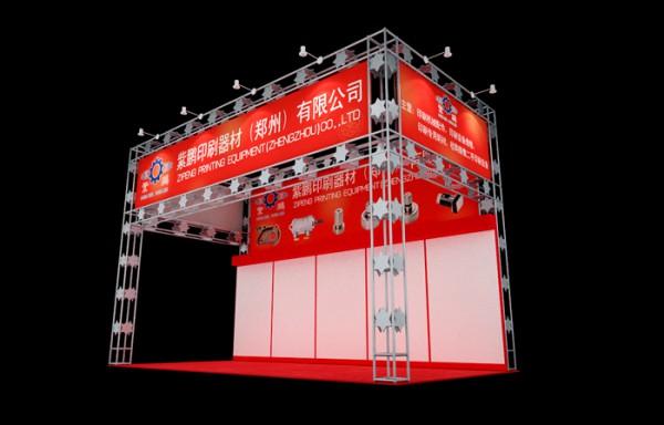 桁架搭建设计3x618平米面积